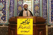 تقویت روابط ایران با سایر کشورها موجب کاهش مشکلات می شود