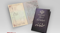 صدور شناسنامه تا ۳۰ بهمن برای شناسنامه مفقودها