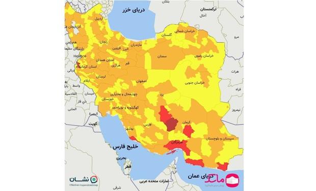 جدیدترین رنگبندی کرونایی کشور اعلام شد؛ از فردا 8 خرداد/ اسامی شهرهای قرمز + نقشه