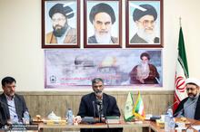 نشست خبری حمید انصاری پیرامون طرح شوم معامله قرن