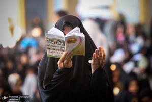 مراسم دعای عرفه در حرم مطهر حضرت معصومه(ص)
