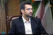 پاسخ وزیر ارتباطات به تهدید استخر فرح