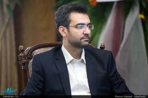 اظهارات تکاندهنده آذری جهرمی در مورد سرویس های ارزش افزوده