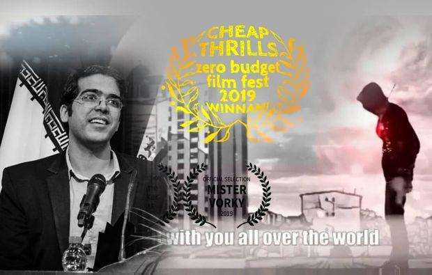 درخشش هنرمند بوشهری در نهمین جشنواره بینالمللی انگلستان