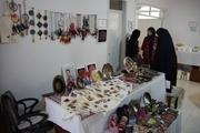 نمایشگاه زنان کارآفرین استانهای سیلزده در مشهد برگزار شد