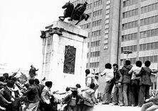 ثورة من أجل استقلال إیران وحریتها وسیادتها
