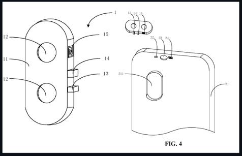 گواهی ثبت اختراع برای دوربین جداشونده شیائومی