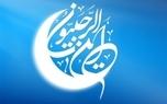 رهنمودهای امام خمینی(س) درباره ماه مبارک رجب