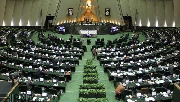 نخستین مدرسه تابستانی حقوق مجلسی در قم برگزار میشود