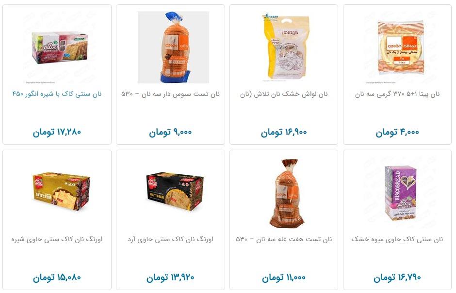 قیمت انواع نان در بازار