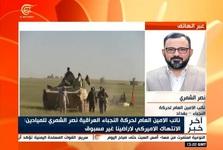 کلیه توافقات «مقاومت عراق» با دولت درمورد حمله به منافع آمریکا لغو شد