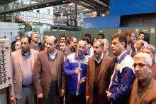 استاندار قزوین از شرکت لوازم خانگی پارس بازدید کرد