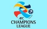 ممنوعیت میزبانی نمایندگان چین در لیگ قهرمانان آسیا به خاطر کرونا