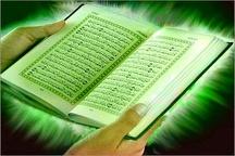 تمدید مهلت ثبتنام در آزمون سراسری قرآن کریم