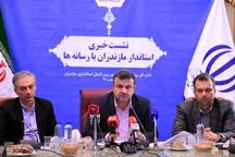 افتتاح 766 پروژه عمرانی و زیربنایی در مازندران همزمان با دهه فجر