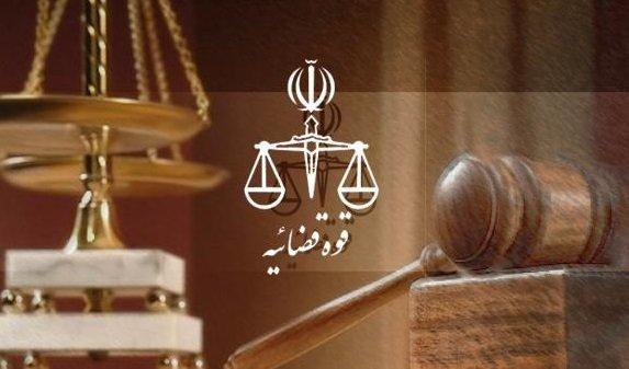 متصرف اراضی ملی در الموت به تهیه اقلام آموزشی محکوم شد