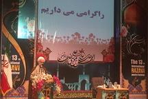 سیزدهمین جشنواره شعر ترکی رضوی در ارومیه برگزار شد