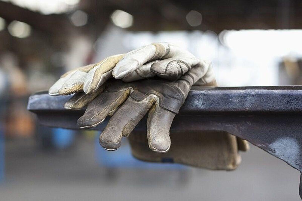 صورتجلسه افزایش حقوق کارگران 1400