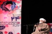 امام جمعه همدان: رویکرد امور فرهنگی در مساجد دستاورد انقلاب است