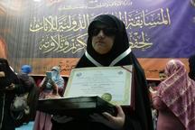 روشندل ایلامی در مسابقه های جهانی قرآن کریم سوم شد