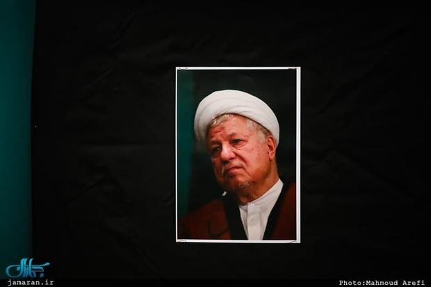 برگزاری مراسم سالگرد رحلت آیت الله هاشمی رفسنجانی با سخنرانی سید حسن خمینی
