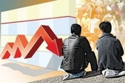 دریافتکنندگان بیمه بیکاری در آذربایجانغربی به ۵۶۰۰ نفر رسید