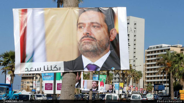 آیا سعد الحریری دزدیده شده است؟