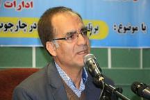 26 کانون فرهنگی هنری ویژه عشایر فارس شکل می گیرد