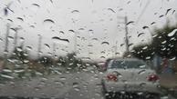 بارش باران در این نقاط ایران/ هوا سردتر میشود