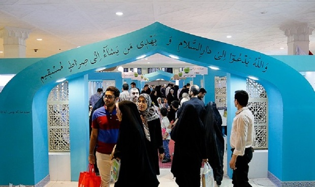 اولین نمایشگاه تجهیزات مساجد در تهران برگزار می شود