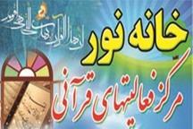 ٥ باب خانه نور در مساجد آذربایجان شرقی راه اندازی شد