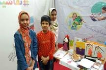 حضور استارتاپ «نقاشیم»، برگزیده جشنواره فیروزه وزارت ارشاد در نمایشگاه کتاب