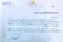 حکم غیرقانونی وزیر صمت برای نعمت زاده+ عکس