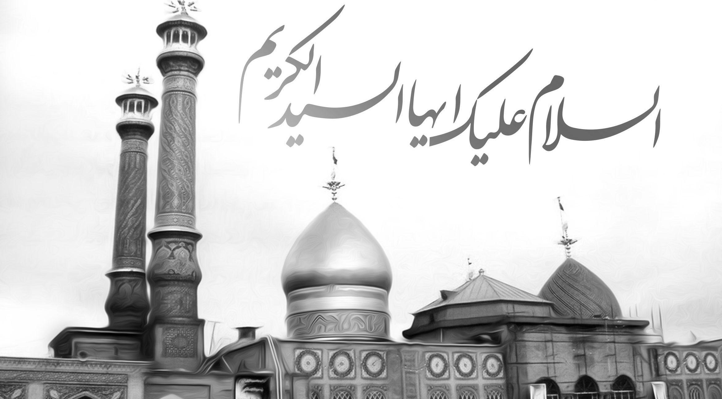 دانلود مداحی وفات حضرت عبدالعظیم حسنی/ حسین طاهری