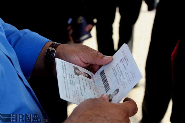 پلیس کهگیلویه و بویراحمد نسبت به سوء استفاده از گذرنامه زائران هشدار داد