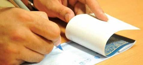 چکهای جدید باید در سامانه صیاد ثبت شوند