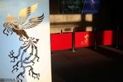 نوزدهمین جشنواره فیلم فجر شیراز با اکران ۲۲ فیلم آغاز شد