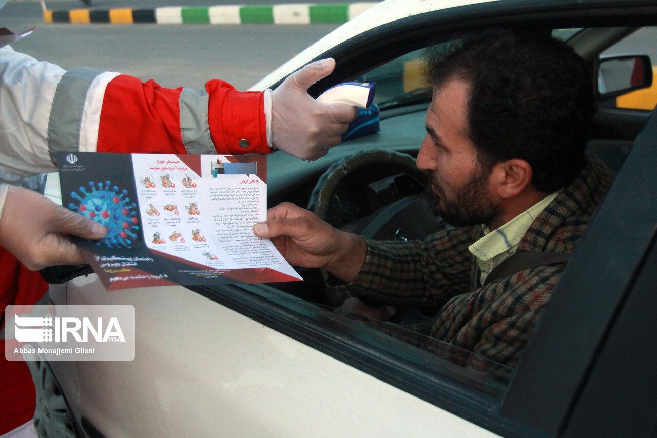 شناسایی ۱۳۳ نفر مشکوک به کرونا توسط هلال احمر در سیستان و بلوچستان