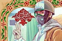 ضجه های عضو یکی از خانوادههای شهید مدافع سلامت