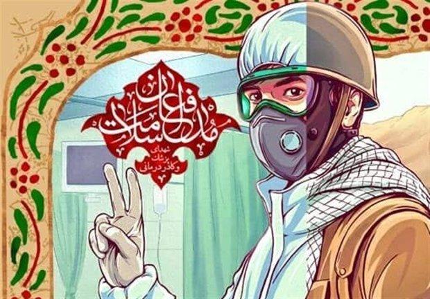 شهادت رئیس بیمارستان امام خمینی آمل بر اثر ابتلا به کرونا