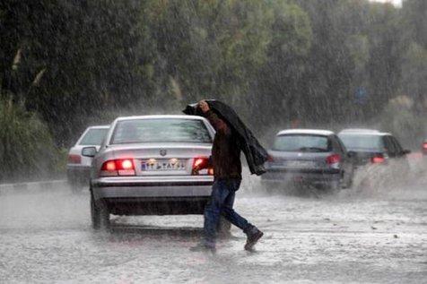 هشدار زرد  هواشناسی: بارش باران و تندبادهای لحظهای در برخی نقاط کشور