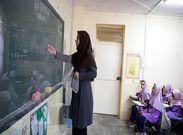 جزییات استخدام معلمان حق التدریسی
