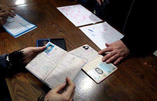 فراخوان عمومی برای انتخاب مدیران محلات پایتخت