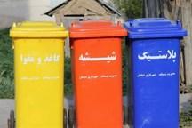 15هزار کودک بوشهری با علم پسماند آشنا شدند