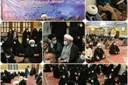 برگزاری یک همایش علیه روحانی در مشهد! + عکس