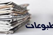 نسخه کاغذی مطبوعات تا پایان طرح فاصله گذاری اجتماعی چاپ نخواهد شد