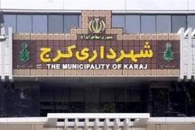 تکذیب خبر صدور حکم اعدام شهردار کرج   پرونده در مرحله بازپرسی است