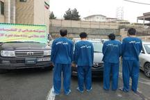 دستگیری سارقان 18 دستگاه خودرو مدل بالا در البرز