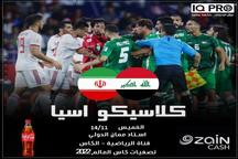 دیدار ایران-عراق؛ الکلاسیکوی آسیا / عکس