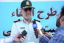 چهار تن از اغتشاشگران در کرمانشاه و جوانرود دستگیر شدند